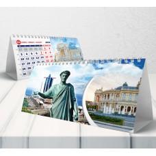 Календарь-домик. Одесса 01