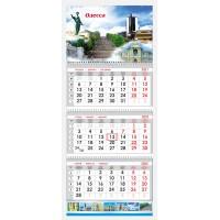 Квартальный календарь, Одесса 01