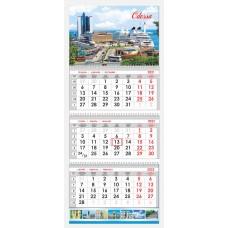 Календарь квартальный,  02