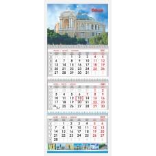 Календарь квартальный,  04