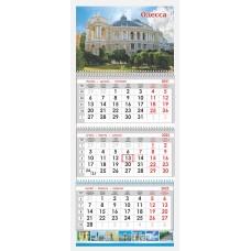 Календарь квартальный,  05