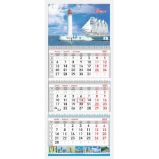 Квартальный календарь,  07
