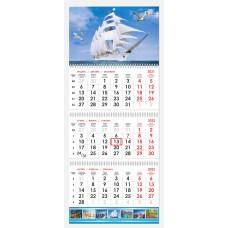 Календарь квартальный Парусник 01