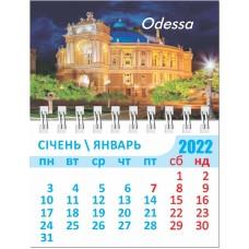 Маленький календарь на магните, Оперный театр ночной 05