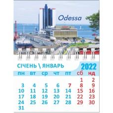Маленький календарь на магните, Морвокзал 03