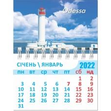 Маленький календарь на магните, Воронцовский маяк 09