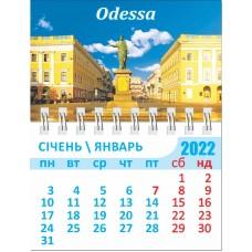 Маленький календарь на магните, Оперный театр с деревьями 12