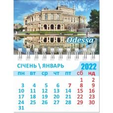 Маленький календарь на магните, Одесса 08
