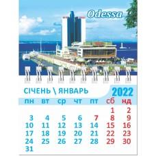 Маленький календарь на магните, Морвокзал 07