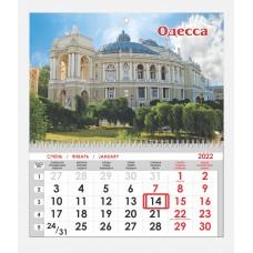 Односекционный календарь Оперный театр 05