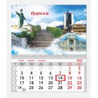 Односекционный календарь Одесса 01
