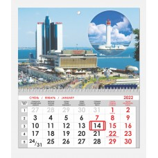 Односекционный календарь Морвокзал и Воронцовский маяк 03