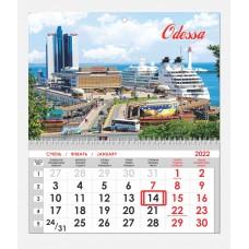 Односекционный календарь Морвокзал и корабль 02