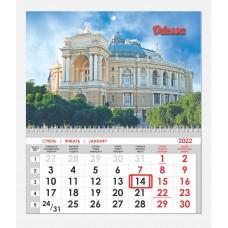 Односекционный календарь Оперный театр 04
