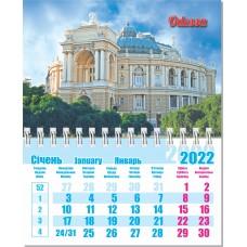 Календарь средний, Оперный 2