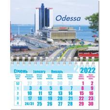 Календарь средний, Морвокзал 1