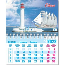 Календарь средний, Воронцовский маяк парус 3