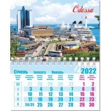 Морвокзал, средний календарь 4
