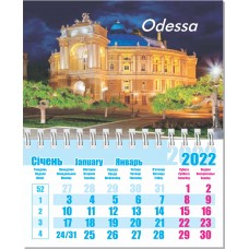 Оперный театр ночной, средний календарь 6
