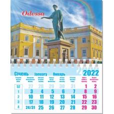 Морвокзал с кораблем и маяком, средний календарь 5