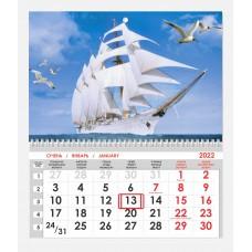 Календарь односекционный Парусник 01