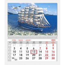Календарь односекционный Парусник 02
