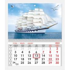 Календарь односекционный Парусник 04