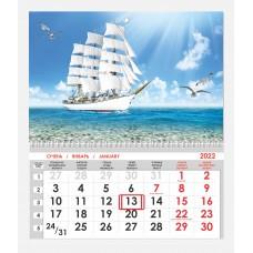 Календарь односекционный Парусник 05