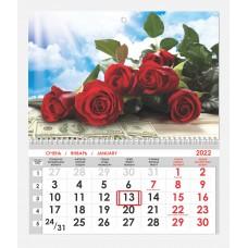 Календарь односекционный Природа 09