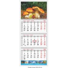 Календарь квартальный «Природа» 01