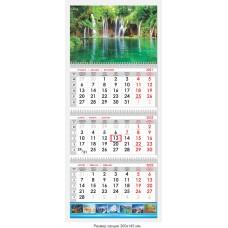 Календарь квартальный «Природа» 05
