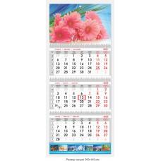 Календарь квартальный «Природа» 06