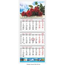 Календарь квартальный «Природа» 09