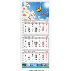 Календарь квартальный «Природа» 10