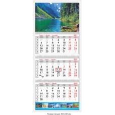 Календарь квартальный «Природа» 11
