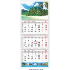 Календарь квартальный «Природа» 12