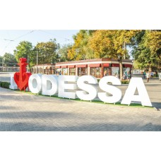 Магниты с видами Одессы, Одесса 3  (90х55)