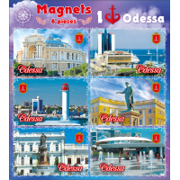 Наборы с магнитами, Одесса 1